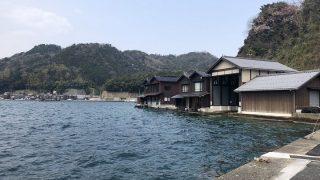 釣りファミ 釣り場情報 伊根漁港 京都 伊根