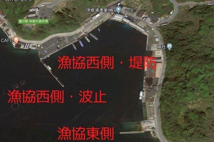 伊根漁港(京都・伊根)の釣り場情報│丹後エリア 伊根漁港の釣りポイント