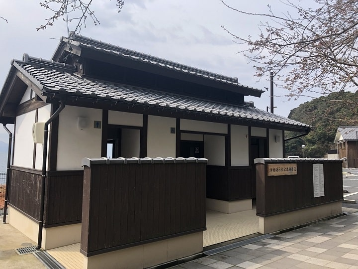 伊根網干場(京都・伊根)の釣り場情報 トイレ