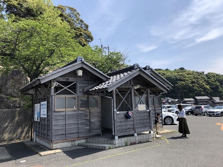 平田埋立地(京都・伊根)の釣り場情報 トイレ