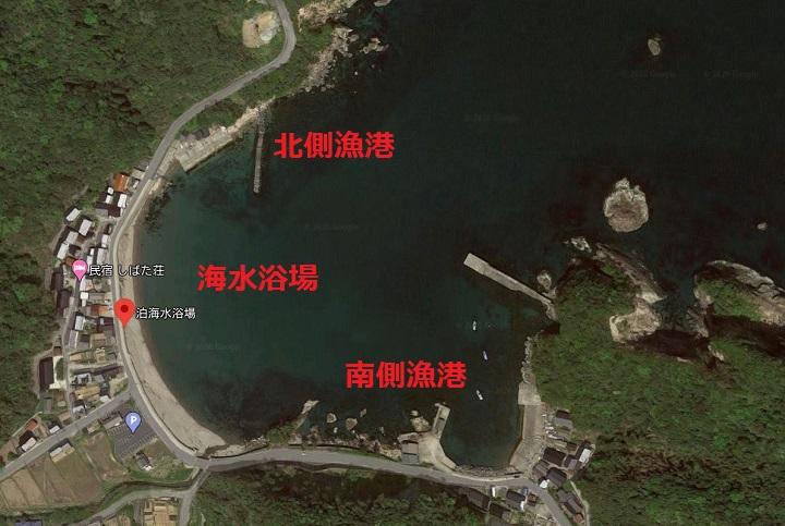 釣りファミ 泊海水浴場(京都・伊根)の釣り場情報