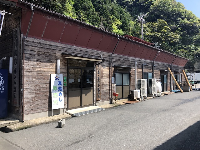 釣りファミ 釣りの後は、美味いメシ!京都の釣り場を食べ歩くin蒲入漁港(京都・伊根)