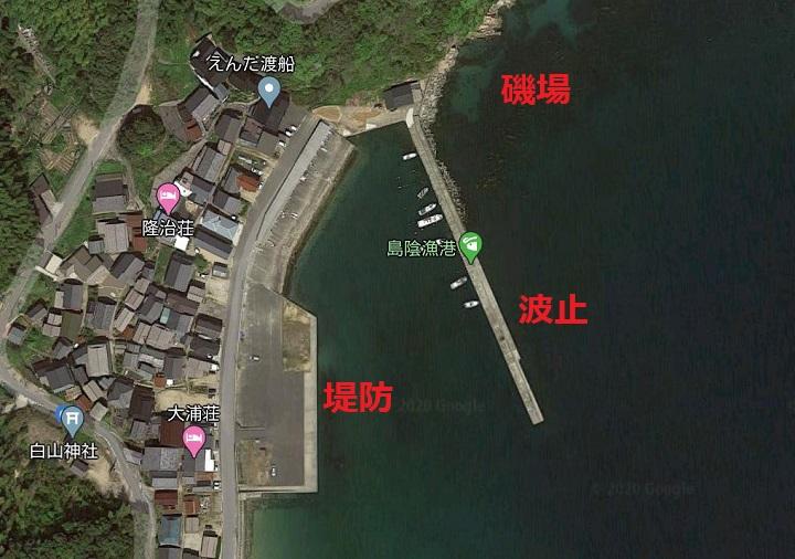 島陰漁港(京都・宮津)の釣り場情報