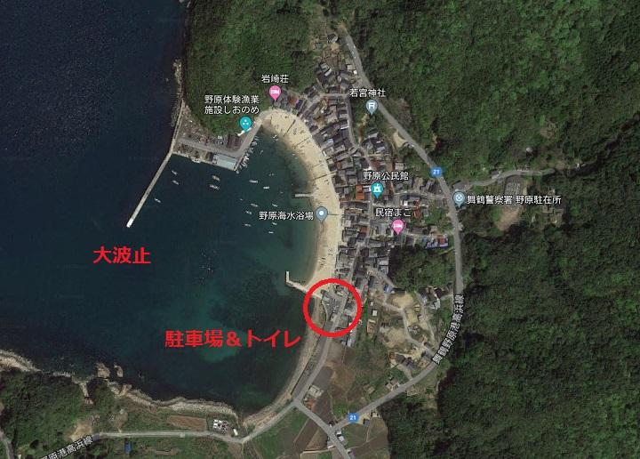 野原漁港(京都・舞鶴)の釣り場情報 全体