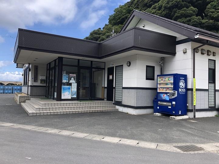 野原漁港(京都・舞鶴)の釣り場情報 自動販売機
