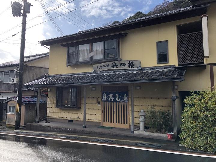 釣りの後は、美味いメシ!京都の釣り場を食べ歩くin冬の伊根08