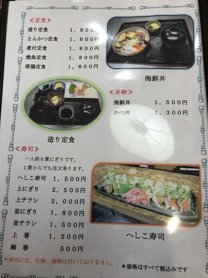釣りの後は、美味いメシ!京都の釣り場を食べ歩くin冬の伊根01