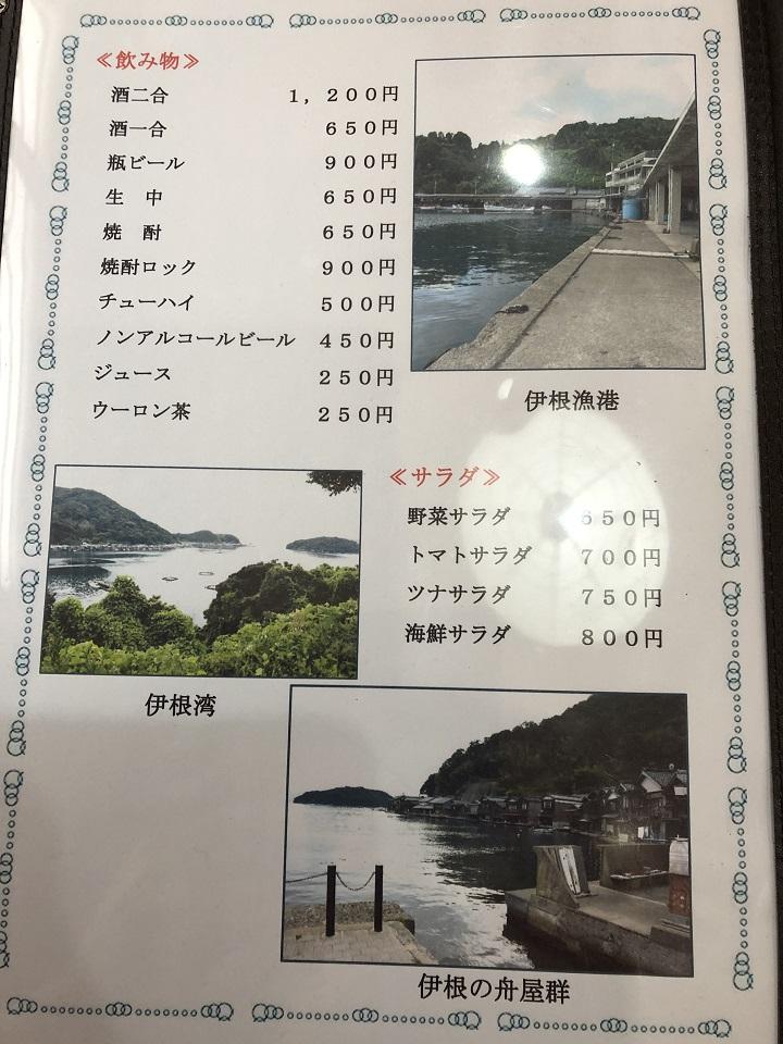 釣りの後は、美味いメシ!京都の釣り場を食べ歩くin冬の伊根16