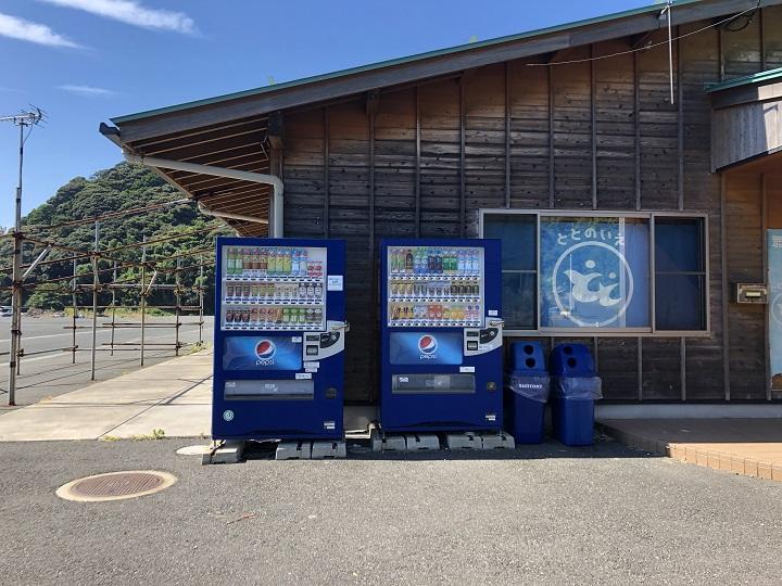 小橋漁港(京都・舞鶴)の釣り場情報 自動販売機