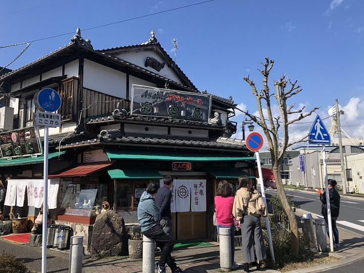 京都の釣り場メシ!宮津港で食べる富田屋の絶品海鮮ランチ!