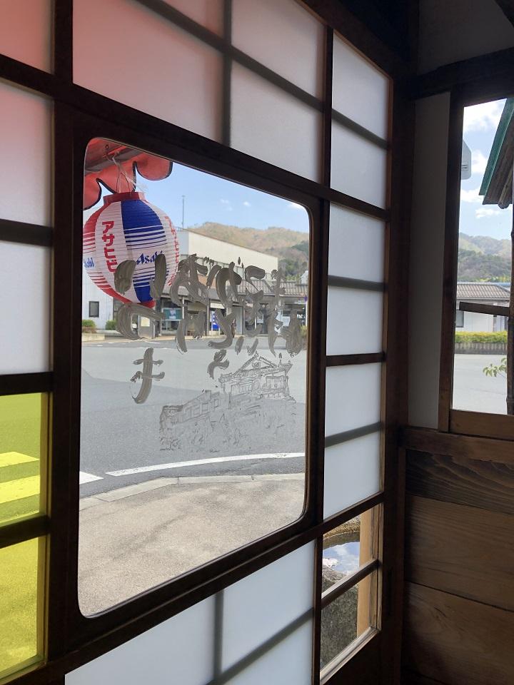 京都の釣り場メシ!宮津港で食べる富田屋の絶品海鮮ランチ!店内、宮津駅