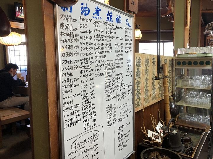 京都の釣り場メシ!宮津港で食べる富田屋の絶品海鮮ランチ!メニュー