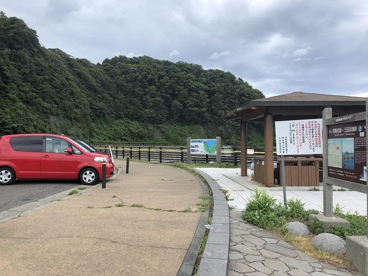 地蔵鼻(兵庫・香住)の釣り場情報 駐車場
