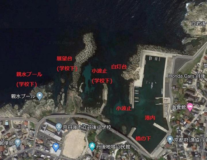 釣りファミ 間人漁港(京都・京丹後)の釣り場情報