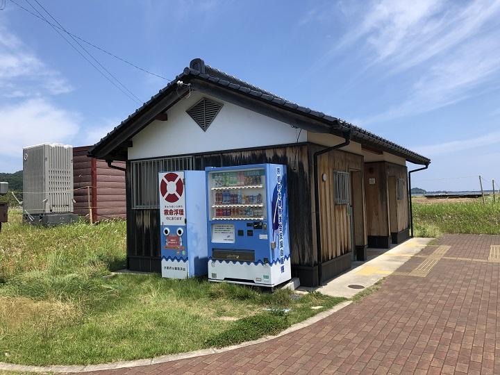 久美浜公園(京都・京丹後)の釣り場情報 自動販売機
