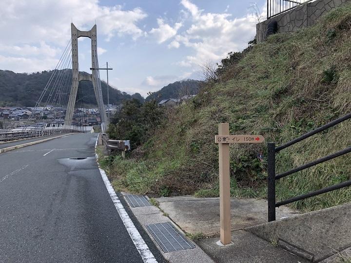 ミ 間人漁港(京都・京丹後)の釣り場情報 トイレ
