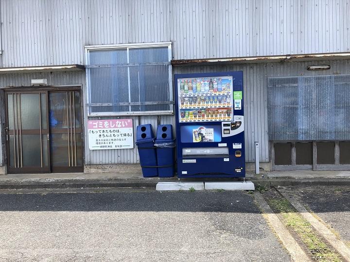 浅茂川漁港(京都・京丹後)の釣り場情報 自動販売機