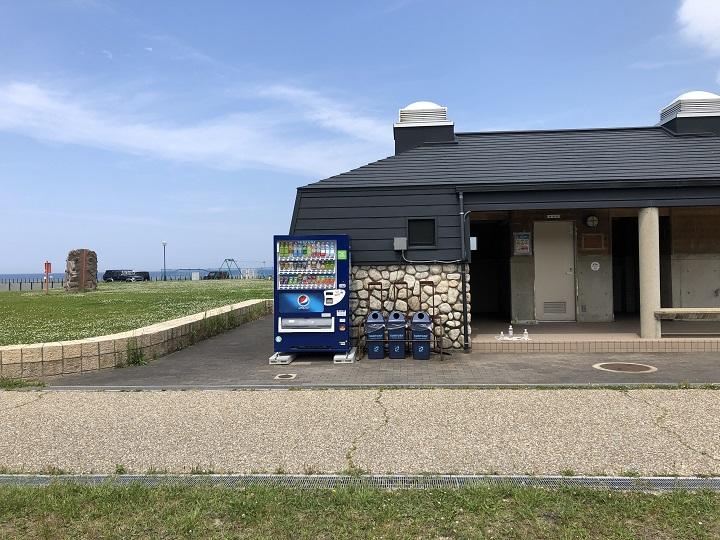 八丁浜シーサイドパーク(京都・京丹後)の釣り場情報 自動販売機