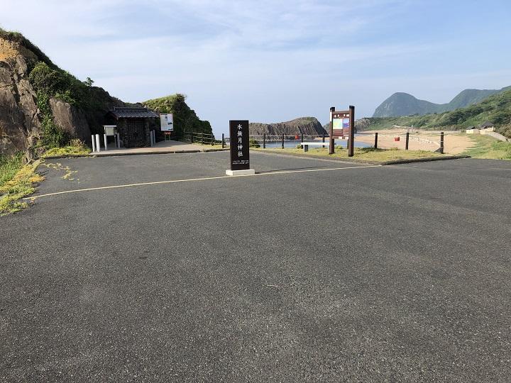 後ヶ浜(京都・京丹後)の釣り場情報 駐車場