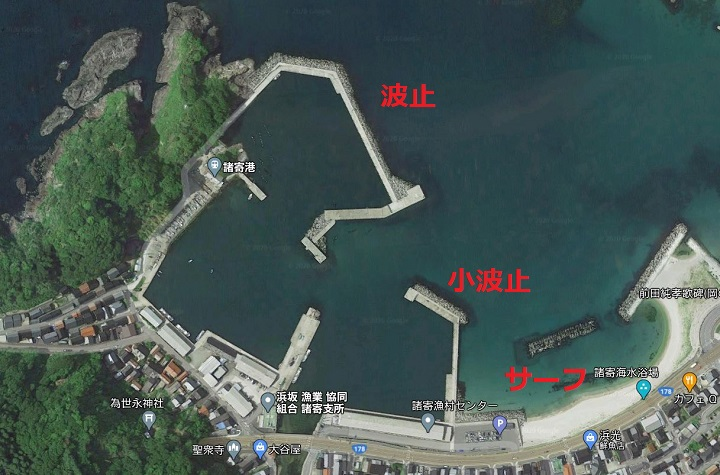 諸寄漁港(兵庫・浜坂)の釣り場情報 但馬エリア