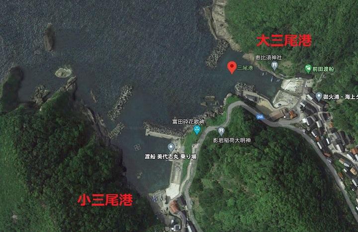 三尾漁港(兵庫・浜坂)の釣り場情報 但馬エリア