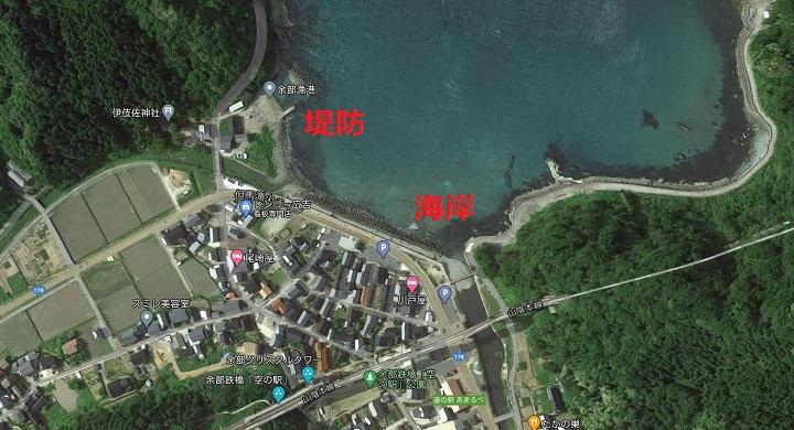 余部漁港(兵庫・香住)の釣り場情報 但馬エリア