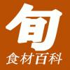 キジハタ/雉羽太/アコウの目利きと料理 : 旬の魚介百科
